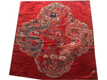 Embroidered Dragon Cloth Ming Style