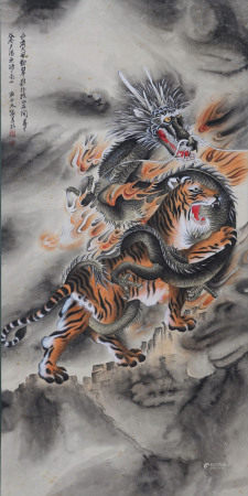 A Chinese Scroll Painting By Zhang Shanzi