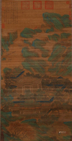 A Chinese Scroll Painting By Wen Zhiming