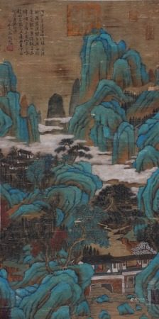 A Chinese Scroll Painting By Zhao Boju