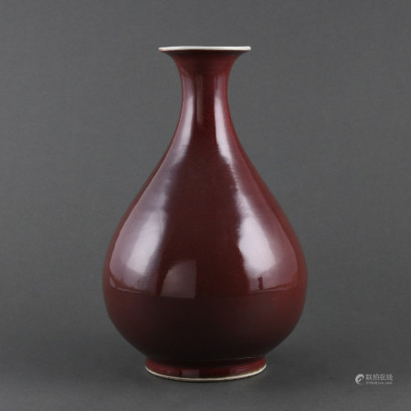 AN INCISED RED-GLAZED'FLORAL' YUHUCHUNPING
