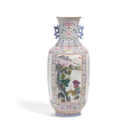 An inscribed famille rose enameled porcelain vase  Qianlong mark