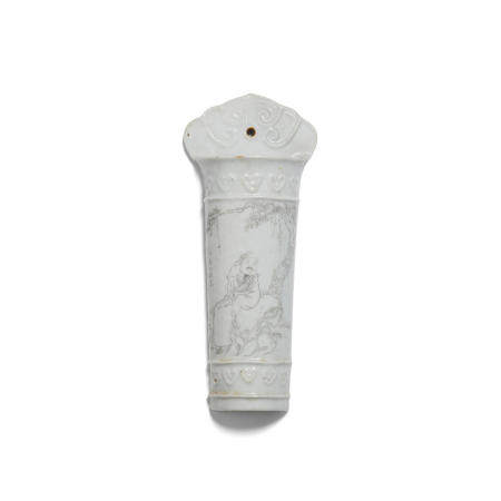 A porcelain wall vase Late Qing/Republic period