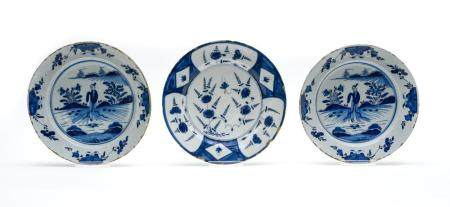 Set of three plates