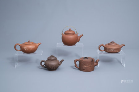 Five Chinese Yixing stoneware teapots and covers, 20th C.