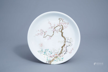 A Chinese famille rose charger with floral design, Yongzheng mark, Republic, 20th C.