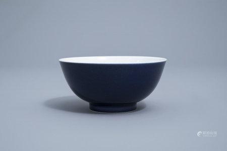 A Chinese monochrome 'sacrificial blue' bowl, Yongzheng mark, 19th/20th C.