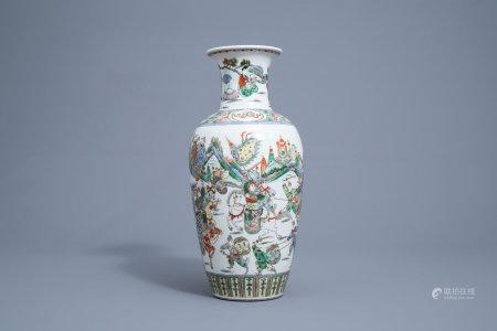 A Chinese famille verte 'warrior' vase, ca. 1900