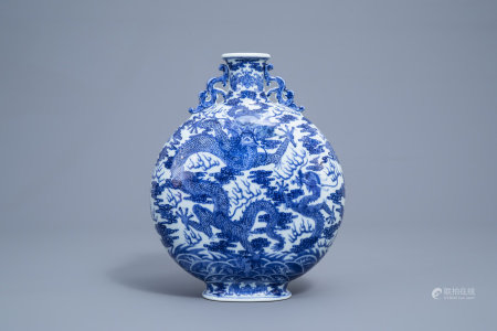 A Chinese blue and white 'dragons' moonflask, Qianlong mark, 20th C.