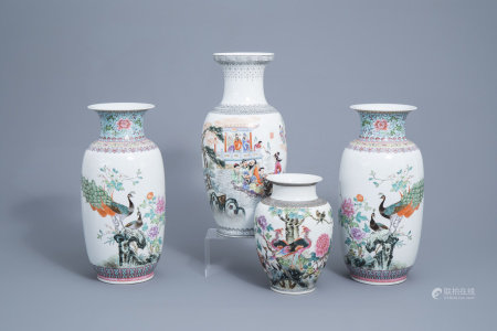 Four various Chinese famille rose vases, 20th C.