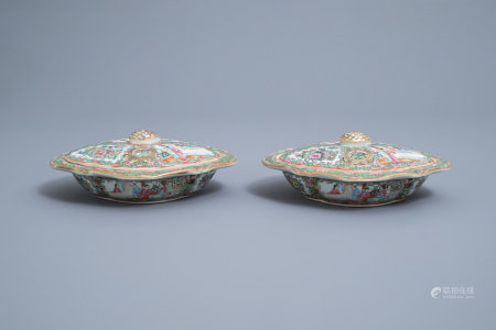 A pair of Chinese Canton famille rose lobed tureens and covers, 19th/20th C.