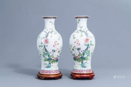 A pair of Chinese famille rose vases with floral design, Hongxian mark, Republic, 20th C.