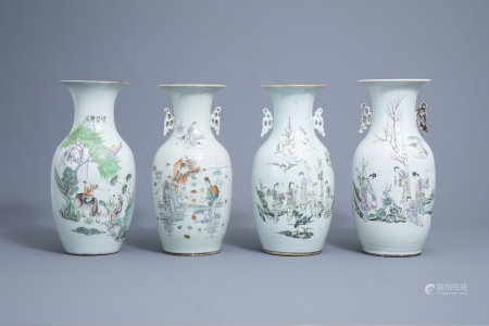 Four various Chinese famille rose and qianjiang cai vases, 19th/20th C.