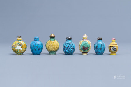Four Chinese porcelain snuff bottles and three in faux-turquoise , 20th C.