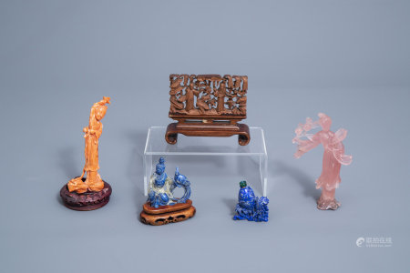 Five various Chinese lapis lazuli, coral, quartz and wood carvings, 19th/20th C.