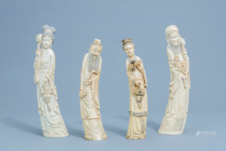 Four various Chinese carved ivory figures, first half of the 20th C.