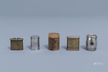 An interesting and varied collection of five silver, paktong, brass and horn opium boxes and covers, 19th/20th C.