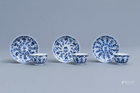Three Chinese blue and white cups and saucers with floral design, Kangxi