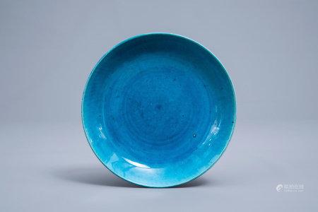 A Chinese monochrome turquoise plate, Kangxi