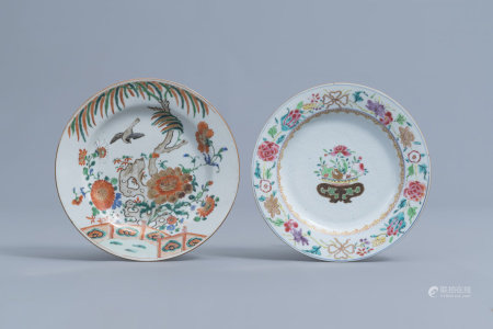 A Chinese verte-Imari plate with floral design and a famille rose plate with a flower vase and underglaze design, Yongzheng/Qianlong