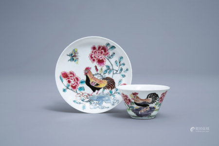 A Chinese famille rose 'rooster' cup and saucer, Yongzheng
