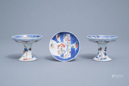 Three Chinese verte-Imari stem cups, Kangxi