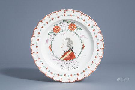 A Dutch decorated English creamware orangist portrait plate, 18th C.