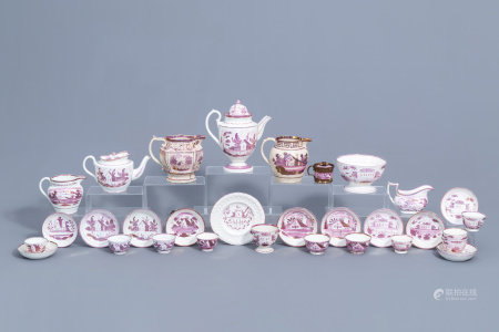 A varied collection of English pink lustreware items with a cottage in a landscape, 19th C.