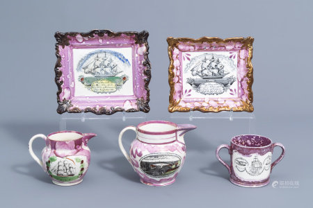 A varied collection of English lustreware items with boats, 19th C.