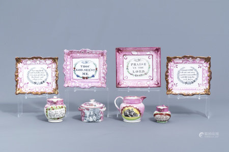 A varied collection of English lustreware items with texts, 19th C.
