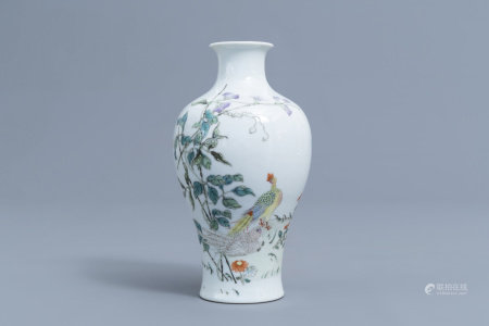 A fine Chinese famille rose vase with birds among blossoming branches, Qianlong mark, Republic, 20th C.