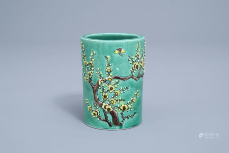 A Chinese green ground brush pot with floral relief design, Republic, 20th C.