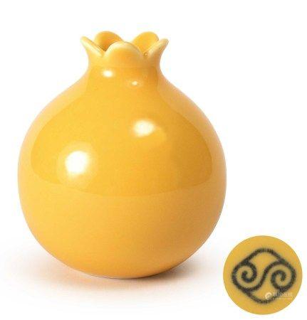 曉芳窯 黃釉石榴尊