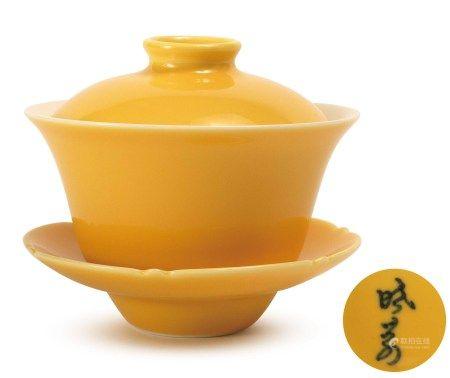 曉芳窯 黃釉三件式蓋杯