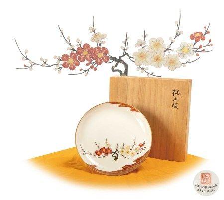 曉芳窯 林原美術館訂燒-手繪梅枝紋盤