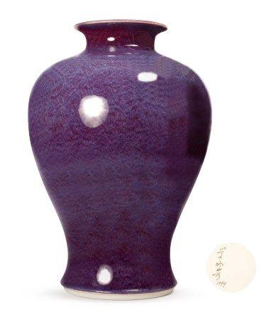 曉芳窯 鈞釉梅瓶