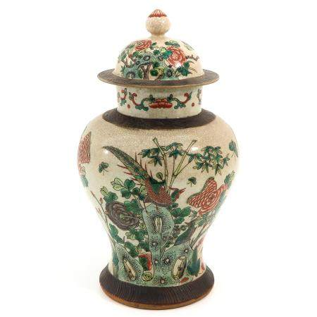A Nanking Jar with Cover