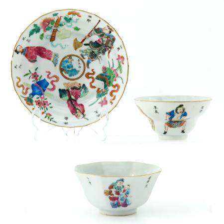 A Collection of Wu Shuang Pu