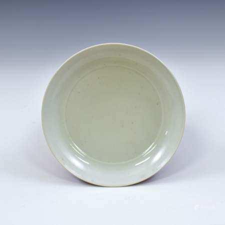 Qing Dynasty KANGXI CHENGHUA RED MONOCHROME PLATE