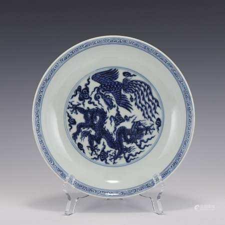 Ming Dynasty BLUE & WHITE DRAGON PHOENIX PLATE
