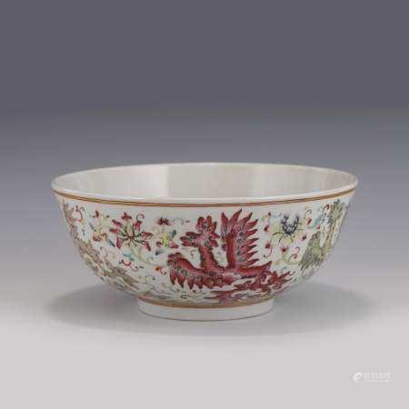 Qing Dynasty FAMILLE ROSE PHOENIX MOTIF PORCELAIN BOWL
