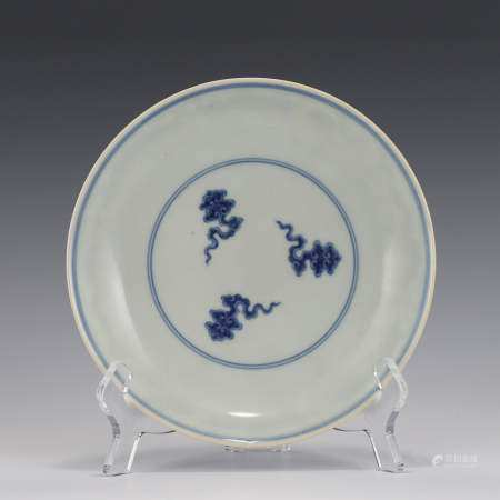 Ming Dynasty CHENGHUA BLUE & WHITE PORCELAIN PLATE