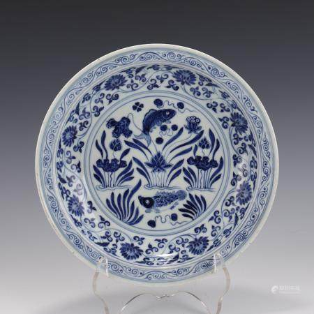Ming Dynasty MING BLUE & WHITE CARP IN POND CHARGER
