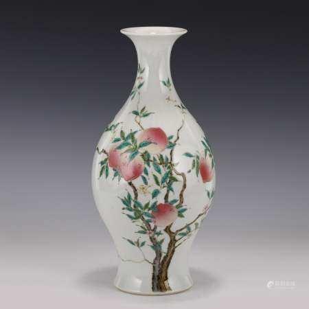Qing Dynasty FAMILLE ROSE PEAC ABUNDANT WILLOW VASE
