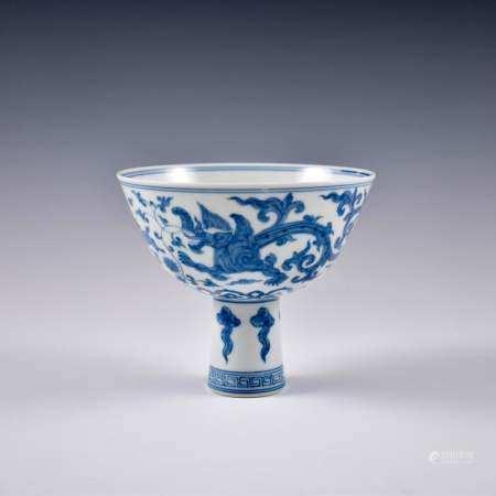 Ming Dynasty MING CHENGHUA BLUE & WHITE DRAGON HIGH BOWL