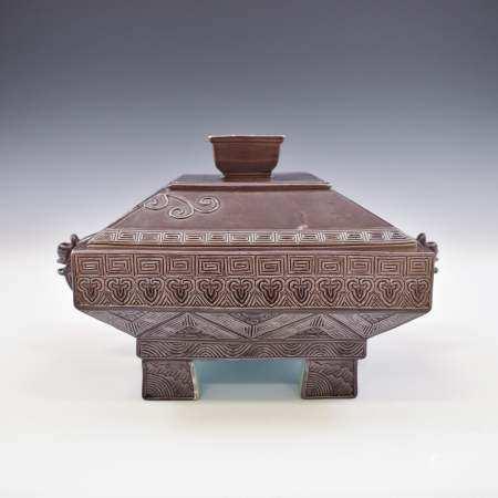 Qing Dynasty DAOGUANG PORCELAIN LIDDED GUI CENSER
