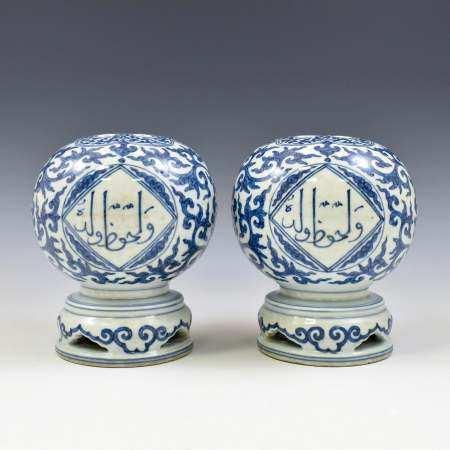 Ming Dynasty ZHENGDE BLUE & WHITE GLAZED ARABIC MOTIF PEN STAND