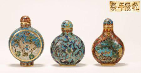 """Qing """"Qianlong"""" Set of Cloisonné Snuff Bottle"""