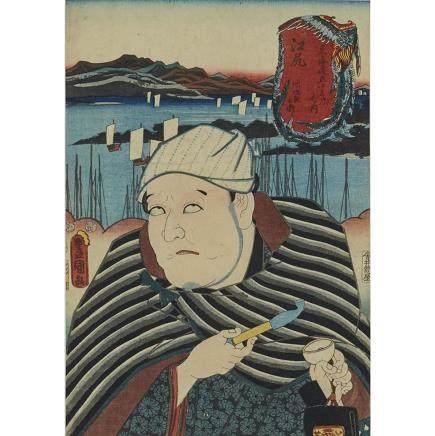 UTAGAWA KUNISADA (TOYOKUNI III, 1786-1865) EJIRI FROM THE 53 STATIONS OF THE TOKAIDO 歌川國貞 (三代目 歌川豊国) 江尻 東瀛道五十三之十九