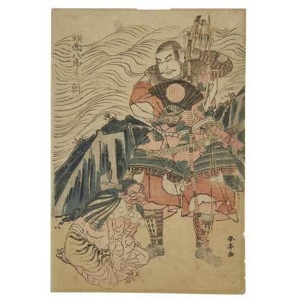KATSUKAWA SHUNTEI (1770-1820) CHINZEI HACHIRO TAMETOMO  勝川春亭 鎮西八郎為朝